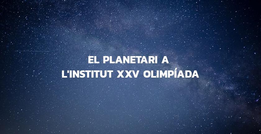 planetari